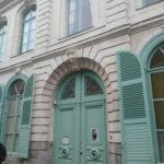 Entrée de la Maison Petrowski